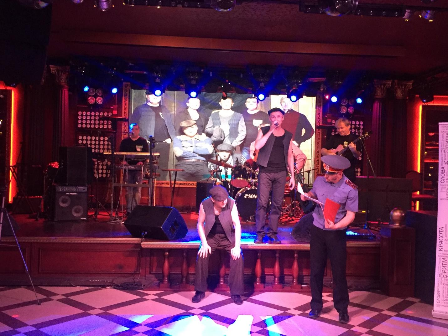 4мая в ресторане «Барнаул» состоялся концерт легендарной группы «Лесоповал»