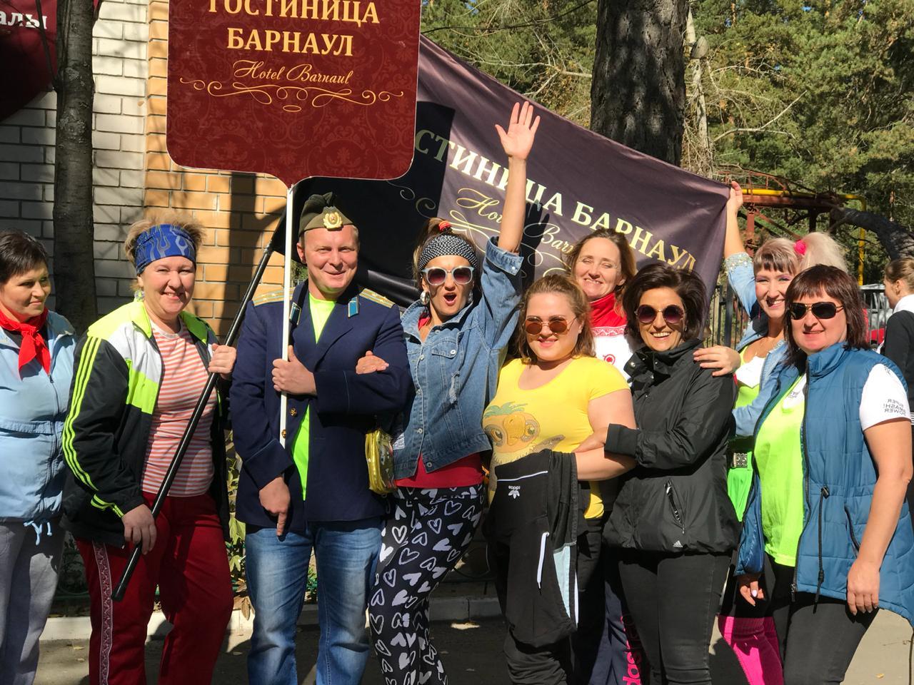 Поздравляем коллектив гостиницы «Барнаул»